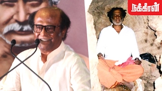 Rajinikanth speech at 'Theiveega Kaadhal' Book release function