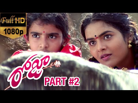 Roja Full Movie - Part 2 - Arvind Swamy Madhubala Mani Ratnam...