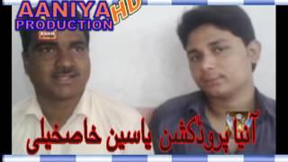 Ahwan Dil Saan Ghurayo Te Asaan   Album 999 Shaman Ali Mirali By Aaniya Hd  Production