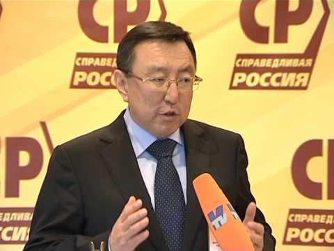 краснодар оаскол партии справидливая россия