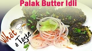 Palak Butter Idli / Green Idli Recipe || What A Taste || Vanitha TV