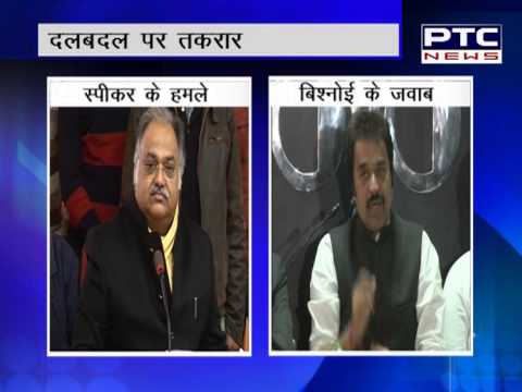 Kuldeep Sharma Vs Kuldeep Bishnoi video