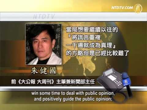 Masanjia Torture Denial Challenged by a Reporter