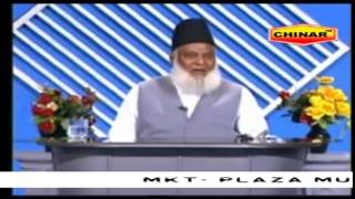 download lagu Hazrat Umar,hajrat Usman,hazrat Ali Ki Shahadat Ka Pase Nazar gratis