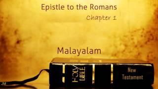Romans - Romans   Chapter 1 - Malayalam