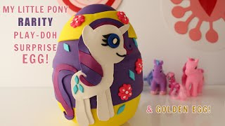 My Little Pony RARITY Play Doh Surprise Egg - Pinkie Pie, Rainbow Dash, Applejack, Fluttershy