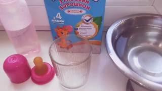 Как приготовить молочную смесь ребенку