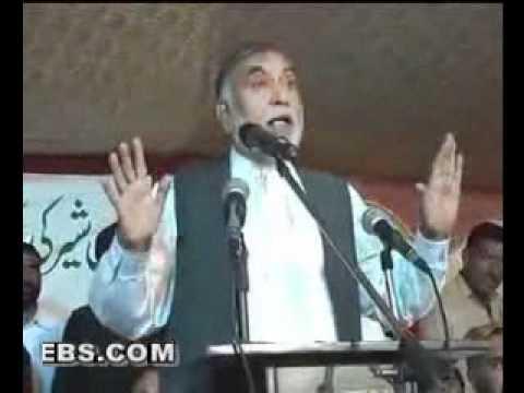 Haji Nawaz Khokhar Along with Ch.Mukhtar Ahmed Niaz VP PPP Distt. Rwp