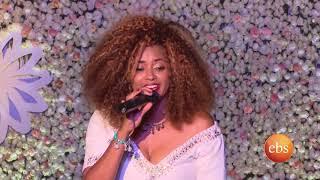 Helen Berehe -  Yehelmie Guadegna (Ethiopian Music)