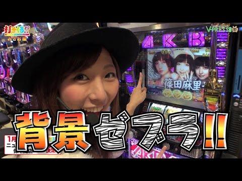 #213 AKB48 バラの儀式 後編