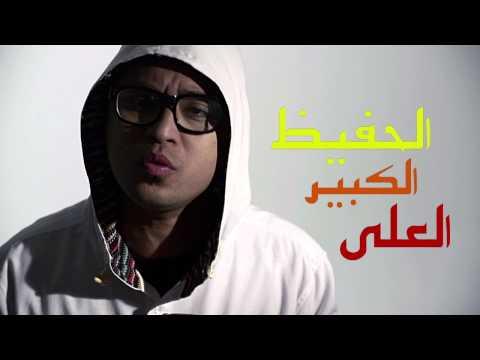 [mtv] Mawi Feat Jeff A To Z - Namamu Asma'mu video