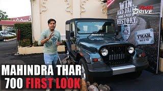 Mahindra Thar 700 | First Look | Walkaround | Times Drive