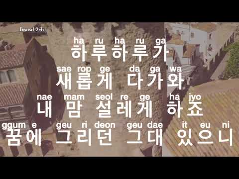 [KARAOKE] Yoon MiRae - You Are My World (Legend Of The Blue Sea OST2)