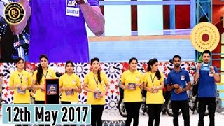 Jeeto Pakistan - 12th May 2017 -  Fahad Mustafa - Top Pakistani Show