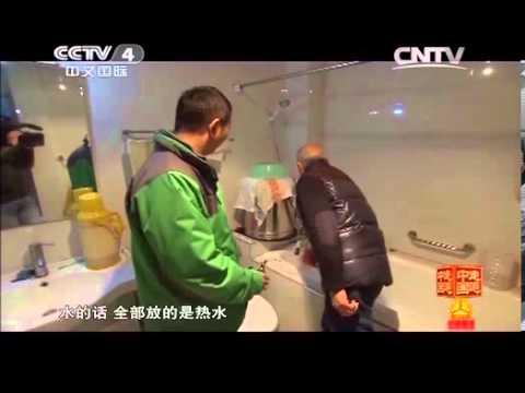 中國-走遍中國-20140317 長壽之鄉求長壽