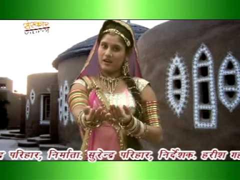 Me To Sundhamataji Ri Karu Aarti  Sundha Ri Dhaniyani Sundha Mata  Rajasthani video