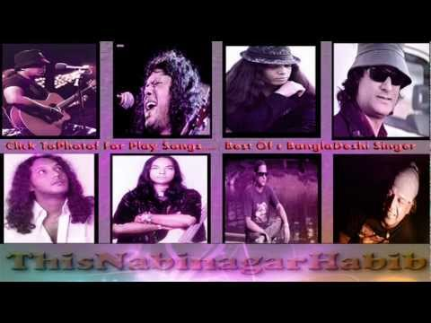 Bangla Full Album..{{{best Of 8}}}..mixed Band Songs video