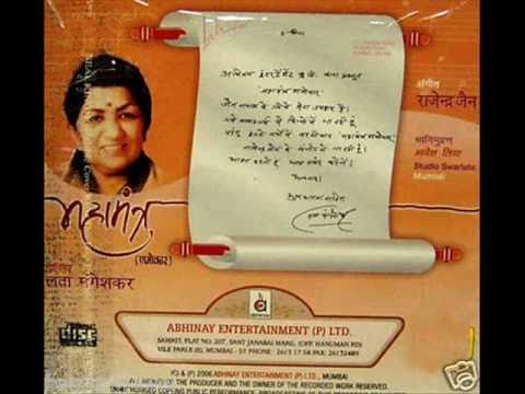 Navkar Mantra By Lata Mangeshkar video