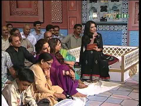 Tassawar Khanum Ptv Home Part 2
