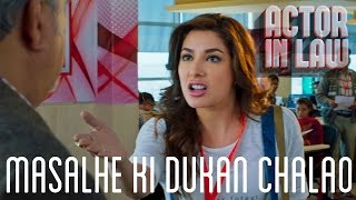 Masalhe Ki Dukan Chalao | Mehwish Hayat | Funny Scene | Actor In Law 2016
