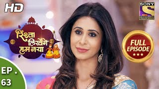 Rishta Likhenge Hum Naya - Ep 63 - Full Episode - 1st February, 2018