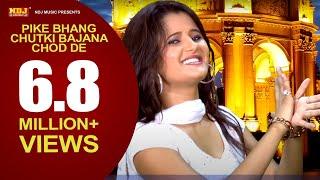 Download Pike Bhang Chutki Bajana Chod De | New Haryanvi Shiv Bhajan | Deepak Mor & Anjali Raghav 3Gp Mp4
