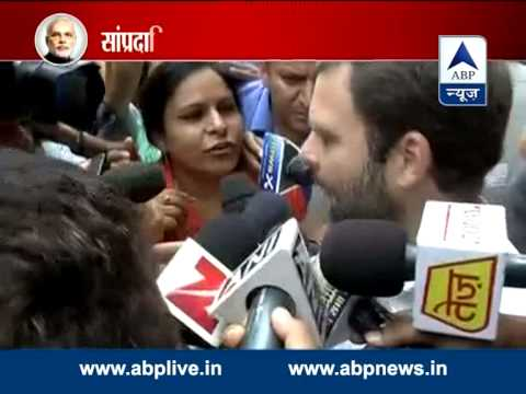 Rahul Gandhi accuses govt of not allowing discussion in LS l Says only 1 man's voice is heard
