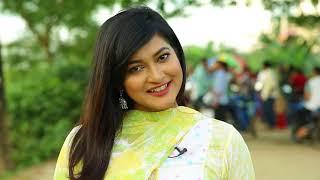 আমাদের সাথে থাকুন ঈদের তিন দিন | Deepto TV Eid Ul Azha '17 greetings