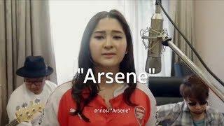 Arsene wenger - Wann Veronica [ Official Lyric Video ]