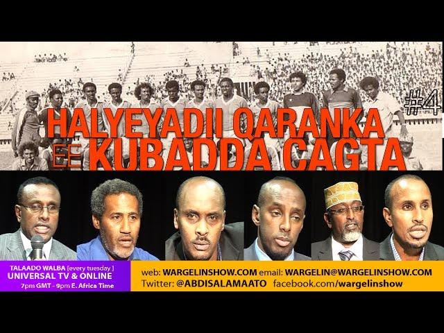 Wargelin Show #4 Halyeyadii Qaranka ee Kubadda Cagta May 20 - 26, 2014