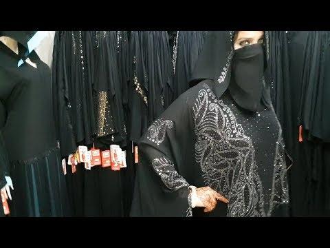 Abaya Designs #78 - Silver Princess Abaya | Silver pearls Abaya | Silver LookBook 2018