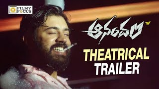 Anandam Movie Theatrical Trailer || Nivin Pauly, Sachin Warriar, Ganesh Raj