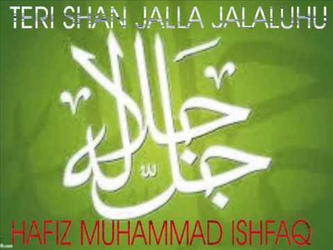 Teri Shan Jalla Jalaluhu By Hafiz Muhammad Ishfaq(vol Teri Shan Jalla Jalaluhu) video