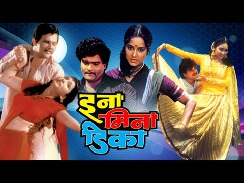 Ina Mina Dika - Marathi Comedy Movie