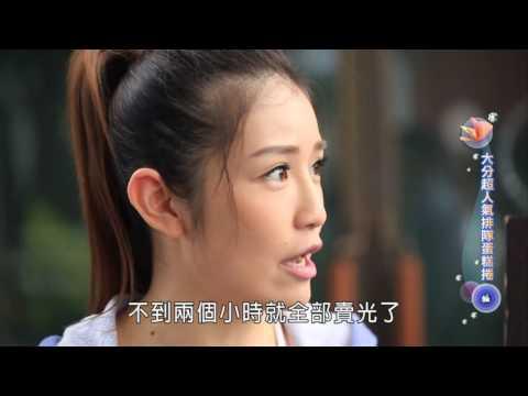 台綜-流行新勢力S3-20160927 九州特輯(二)
