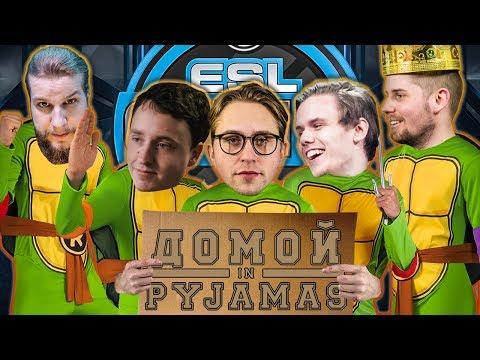 NiP - ПОСЛЕДНЕЕ МЕСТО на ESL Pro League