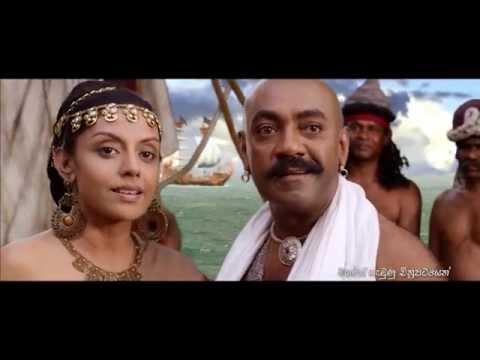 sanda Paayanne - Theme Song | Maharaja Gemunu(2015) - A Film By Jayantha Chandrasiri video