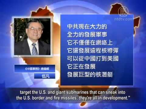 U.S. Think Tank: PLA has