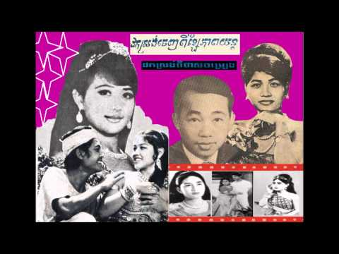 Khmer Songs Hits Collections No. 30 video