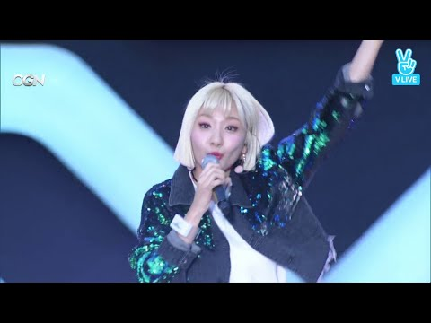 Download 170930 Bolbbalgan4 - Fight Day + Tell Me You Love Me + You=I + Can hear you + Some + Galaxy Mp4 baru