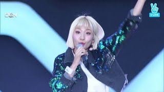 170930 Bolbbalgan4 - Fight Day + Tell Me You Love Me + You(=I) + Can hear you + Some + Galaxy