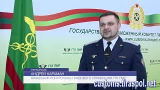 Гидротермокостюм Гткс Купить