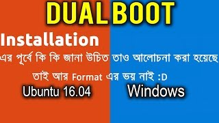 How to install ubuntu  alongside Windows - Bangla Tutorial