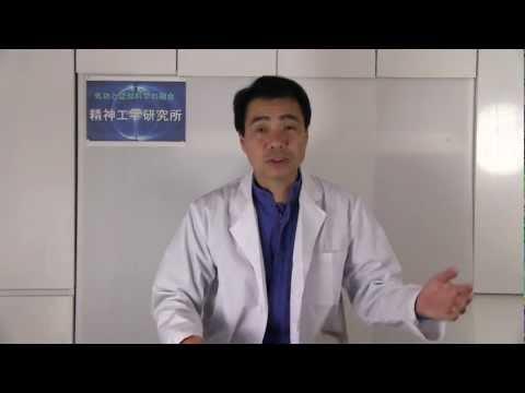 角田美代子 洗脳 角田美代子 検索動画 5