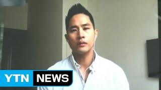 유승준, 17년 만에 '입국 금지' 풀리나? / YTN