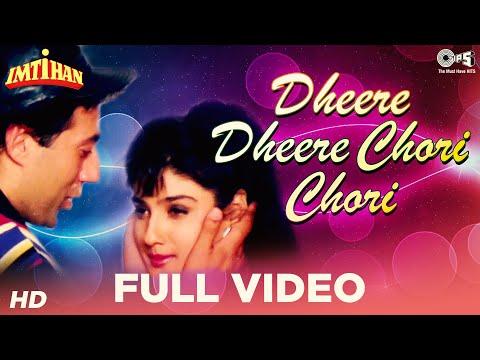 Dheere Dheere Chori Chori - Imtihan - Sunny Deol Raveena