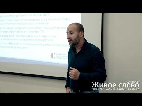 Андрей Мовчан: Если у вас нет нефтяной шахты, учите языки
