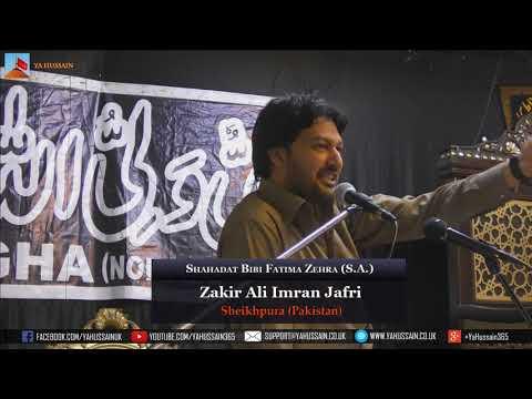 Zakir Ali Imran Jafri | 15th February 2018 | Dua-e-Zehra (Northampton)