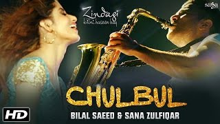 Chulbul (Full Video) : Bilal Saeed & Sana Zulfiqar || Zindagi Kitni Haseen Hay || New Songs 2016