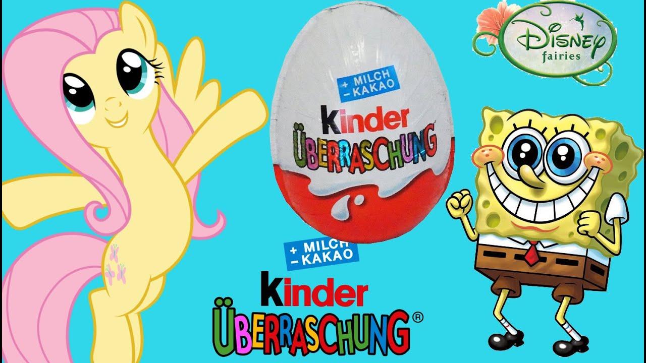 spongebob magie